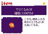 20130301-2.jpg