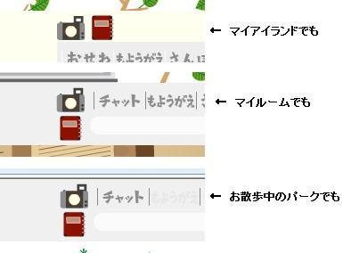 camera&album.jpg