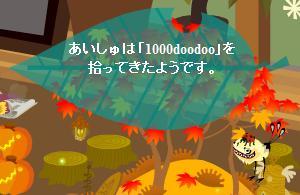 cortest-hiroimono.jpg