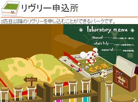 cortest-moushikomipark.jpg