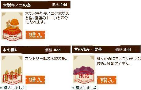 new0911.jpg