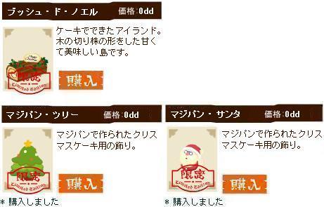 new0912.jpg