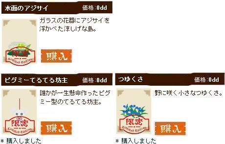 new1006.jpg